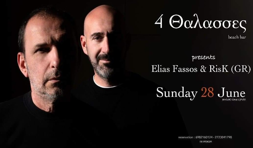 Elias Fassos & DJ Risk στις 4 Thalasses Beach Bar Petrochori Messinia