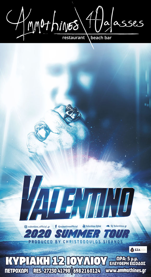 DJ Valentino - Ammothines - 4 Thalasses - Restaurant Beach Bar - Messinia