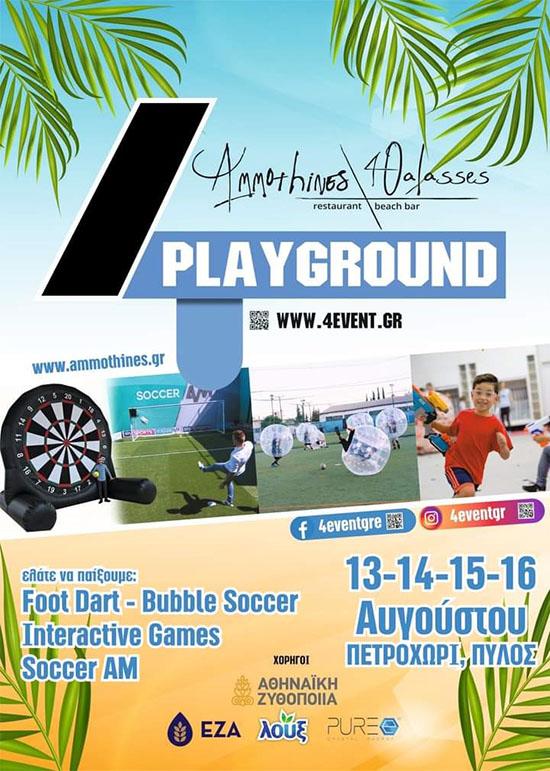 4 Event Playground - Ammothines 4 Thalasses Beach bar - Petrochori Messinia
